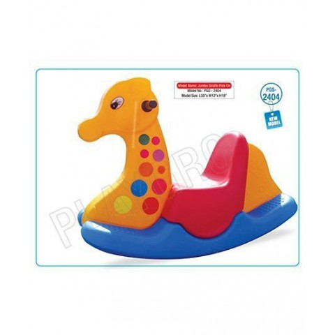 Playgro Toys Jumbo Giraffe Rocker With Handle - Multicolor