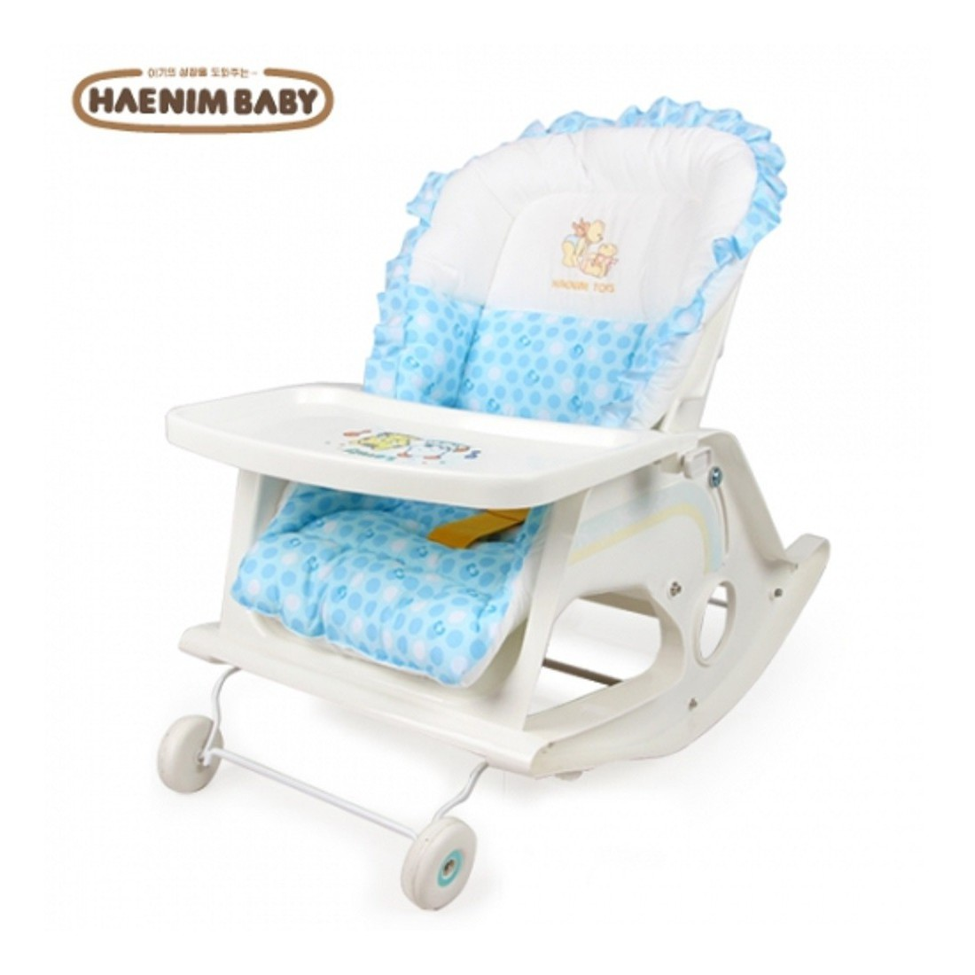 Baby Royal Rocker With Reclining Bed Baby Center India