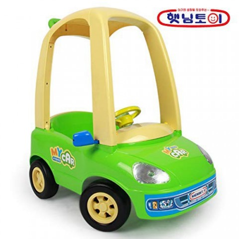 My CAR (Green)